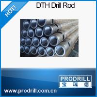 Quality Dia 23/8 Inch-- 51/2 Inch DTH Drill Pipe Rod for DTH Drill Rig for sale