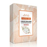 Wholesale Smooth Silk Facial Mask Anti - Oxidation , Whitening Brightening Sheet Mask For Women from china suppliers
