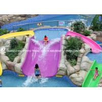 Wholesale Commercial Playground Equipment Open Close Style Body Slides For Kids in Water Park from china suppliers
