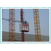 Wholesale Single Cage Construction Material Hoist With Middle Lifting Speed Building Hoist from china suppliers