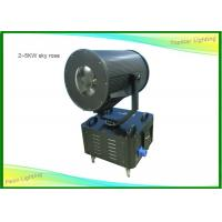 Wholesale Water Proof Sky Rose Outdoor Search Lights Color Temperature 6000k from china suppliers