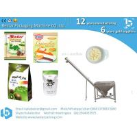 China Automatic beancurd jelly powder vertical packing machine on sale