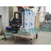 Buy cheap 10ton Seawater Piston GEA Compressor Flake Ice Making Machine on Fishing Boat for fishing Ice-System for Fishery Vessel from wholesalers