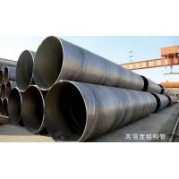 Wholesale High Strength API Spiral Steel Pipe / Oil And Gas Spiral Welding Pipe X42, X46, X56 from china suppliers