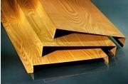 Wholesale Aluminum H-shaped linear ceiling tile system--low shaped from china suppliers