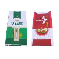 Wholesale Animal Feeding BOPP Laminated PP Woven Bags / Agricultural Plastic Bags from china suppliers