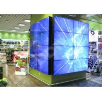 Wholesale Advertising scren display lcd videowall 47inch 4.9mm multi screen wall DDW-LW4701 from china suppliers