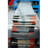 Wholesale 1.2601 X165CrMoV12 cold work steel from china suppliers