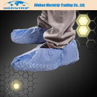 Wholesale Disposable Non Skid Waterproof Dustproof PP PE CPE Shoe Cover from china suppliers