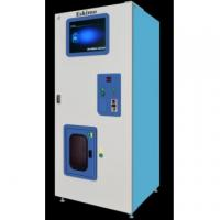 Wholesale Pure Water & Ice Dispenser with RO purified water from china suppliers