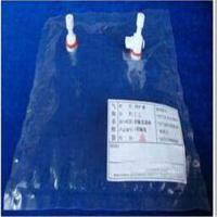 Wholesale Kynar PVDF Gas Sampling Bag from china suppliers