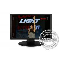 Wholesale 65 Inch Medical LCD Monitors from china suppliers