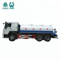Wholesale 12 Cbm Sprinkler Truck Mounted Water Tank / Large Water Container Truck from china suppliers