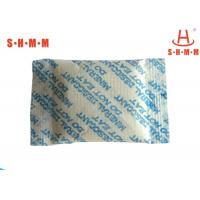 Wholesale Eco - Friendly Container Desiccant Bags Non Woven Fabric Packaging , RoHS Certification from china suppliers