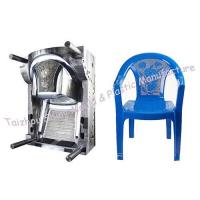 Chair Mould/Mold