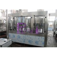 Wholesale PLC Control 3 In 1 Water Filling Machine SUS304 With Screw Cap from china suppliers