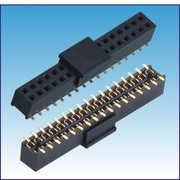 Wholesale 2.0mm PCB Female socket with cap from china suppliers