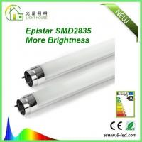Wholesale Cold White 6000-6500K 2 feet T8 LED Tube with very strong lumen SMD2835 from china suppliers