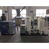Buy cheap 20Nm3/h,purity 99.9% nitrogen complete system for snack ,chips packing machine from wholesalers