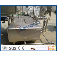 Wholesale 2000L-10000L per hour Flavor Milk Processing equipment with plasic bottle package from china suppliers