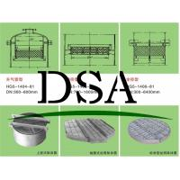 Wholesale High quality Titanium Wire Mesh Demister in Boiler Steam Drum from china suppliers