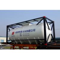 Wholesale Stainless Steel 20ft Liquid Tank Container 26000L International Shipping Standard from china suppliers