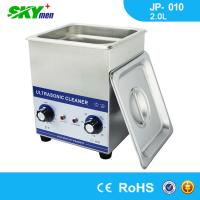 Wholesale 2 liters Ultrasonic Jewelry Cleaning Tools Household With Manual Knobs from china suppliers