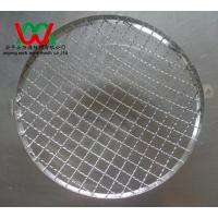 Buy cheap head light stone guard grille 7 inch covers from wholesalers