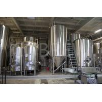 Wholesale 2000L mini beer brewery equipment for beer factory from china suppliers