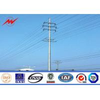 Wholesale ISO 16m 13kv Electrical steel power pole for mining industry from china suppliers