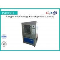 Wholesale Kingpo 4 Ways Smart Control Waterproof Test Machine 1100*1200*1500mm from china suppliers