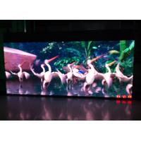 Wholesale Rich Color Led Stadium Display P8 1/4 Scanning , 15625/ M2 Pixel Density from china suppliers