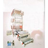 China Ld/LLDPE High Speed Blow Film Machine on sale