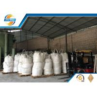 Wholesale High Specific Gravity Oilfield Drilling Chemicals Barite In Drilling Mud from china suppliers