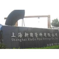 Shanghai XinGu Pipe Fittings Co., Ltd.