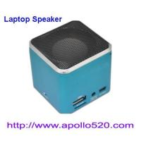Buy cheap Laptop Speaker from wholesalers