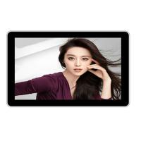 Wholesale 12.1 Inch LCD Digital Signage Display Screen For Advertising , 400cd/m2 from china suppliers
