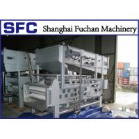 China 2 In 1 Sludge Thickening And Dewatering System For Sewage Wastewater Treatment on sale