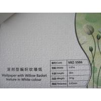 Wholesale PVC Wallpaper Solvent Inkjet Printing Media For Digital Printing from china suppliers