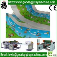 Wholesale EPE Foam Sheet Laminating Embossing Machine from china suppliers