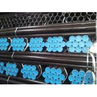 Buy cheap ASTM A106/A53 GrB/API 5L GrB seamless carbon steel pipe from wholesalers