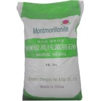 Wholesale Trace Element Minerals Smectite Montmorillonite Powder CAS 1318-93-0 STE-MONT98 from china suppliers
