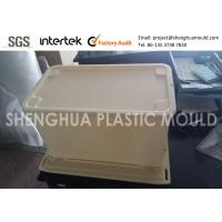 Wholesale China Large Plastic Polypropylene Box with Lid Prototype and Injection Mold Maker from china suppliers