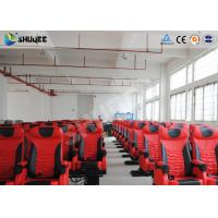Wholesale Red 4D Movie Theater chair , Motion chair with Leg sweep and Spary air /  water from china suppliers