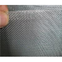 Wholesale Aluminum Tuff Mesh from china suppliers