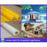 Wholesale Home Appliances Glass Printing Mesh Material from china suppliers