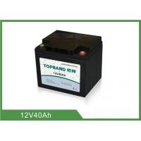 Wholesale Long Lasting Medical Equipment Batteries 12V 40Ah Prismatic Type from china suppliers