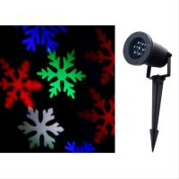 Wholesale RGBW Mini 4W snowflake projector led from china suppliers