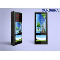 Wholesale Standalone Sun Readable Full HD Outdoor Digital Signage 2000Nits from china suppliers