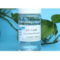 Wholesale Anti Sticking Volatile Silicone Fluid / Low Viscosity Silicone Oil TDS SGS BT-1346 from china suppliers
